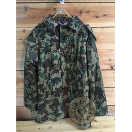 ROMANIAN ARMY M94 CAMO JACKETS NEW