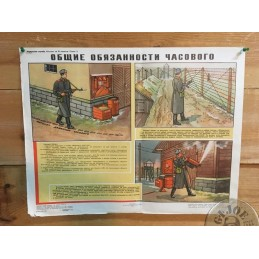 GENUINE SOVIET UNION ARMY GULAG EXPLANIATION POPSTERS 57X45cms
