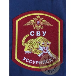 "RUSSIAN FSB ""TIGER"" PATCH"