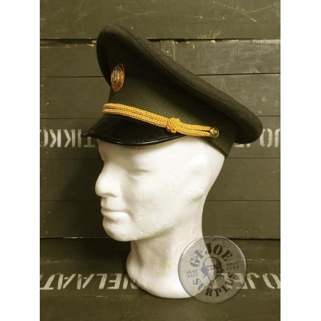 SOLD!!! UKRANIAN ARMY OFFICERS CAP NEW /COLLECTORS ITEM