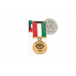"""KUWAIT MEDAL """"LIBERATION OF..."""