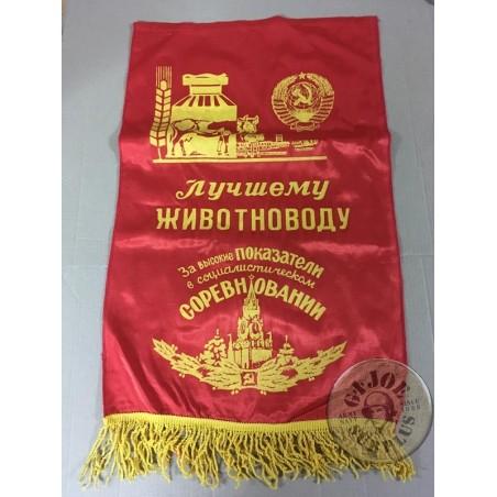 BANDERINES UNION SOVIETICA GENUINOS /PRODUCCION LECHERA y AGRICOLA