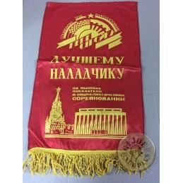 BANDERINES UNION SOVIETICA GENUINOA/PRODUCCION LECHERA y AGRICOLA