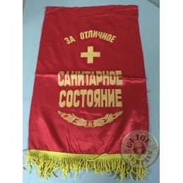 BANDERINES UNION SOVIETICA GENUINOS/DONACION DE SANGRE