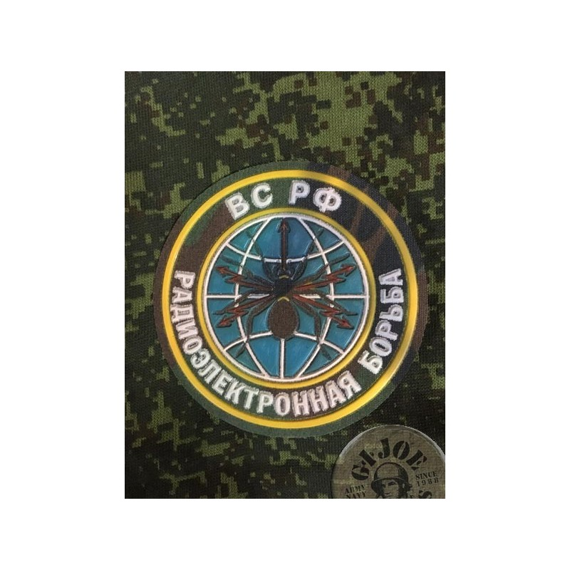 RUSSIAN ARMY PATCHES /ELECTRONIC WAR