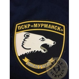 RUSSIAN NAVY PATCHES /ICEBREAKERS OF THE NORTHERN FLEET