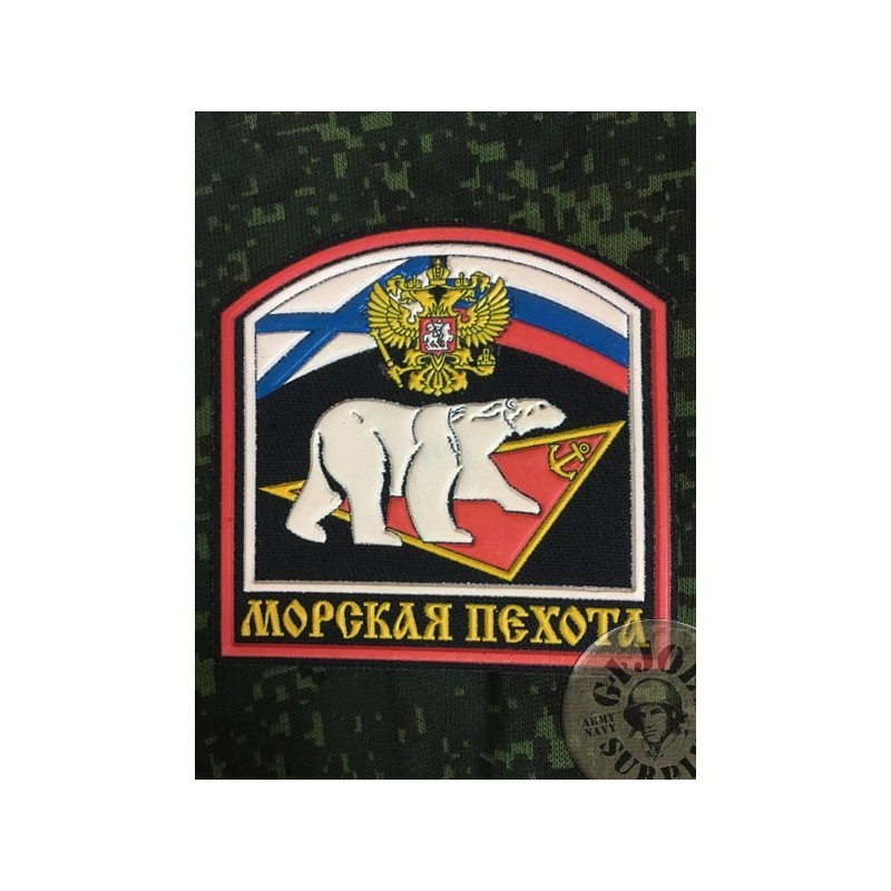 RUSSIAN NAVAL INFANTRY PATCH /61TH BRIGADE NORTHERN FLEET