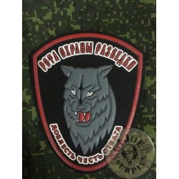 RUSSIAN ARMY PATCHES /RECON UNITS OF THE GUARD