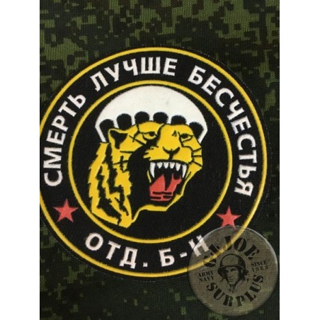 RUSSIAN DVD PATCHES /83TH BRIGADE