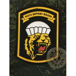 VDV PATCHES