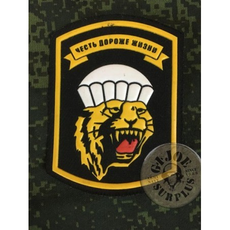 RUSSIAN ARMY VDV PATCHES /83TH INDEPENDENT BRIGADE