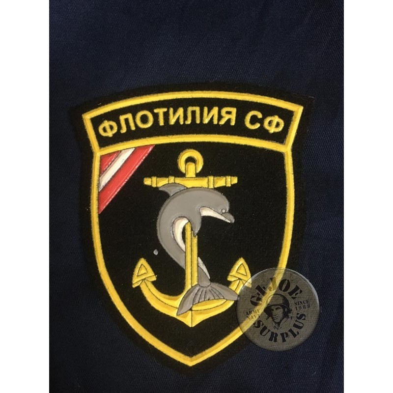 RUSSIAN NAVY PATCHES /FLOTILLA OF THE NORTHERN FLEET