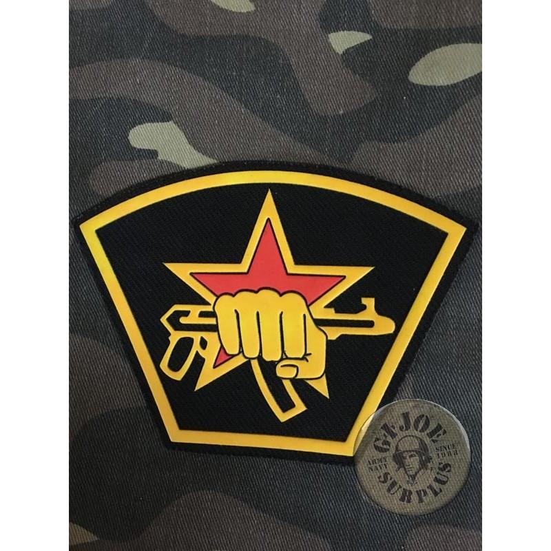SOVIET UNION PATCH