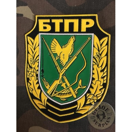 RUSSIAN FEDERATION PATCH /GAME AND FISH GUARDS