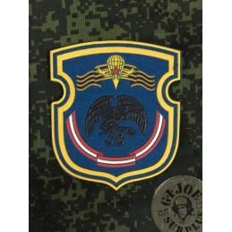 RUSIAN ARMY VDV