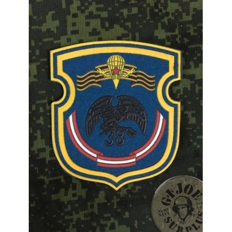RUSSIAN ARMY PATCH /VDV 38TH REGIMENT