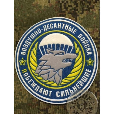 """RUSSIAN VDV PATCHES /WOLF """"THE STRONGEST WIN.."""""""