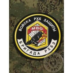 PEGAT RUSIA NBQ /REGIMENT DE GUERRA QUIMICA