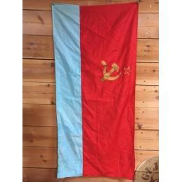 "BANDERA NACIONES UNION SOVIETICA GENUINA ""UKRANIA 75X155"" USADA /PIEZA UNICA"