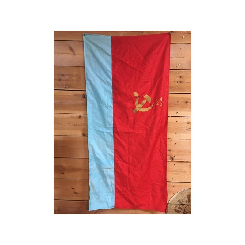 "SOVIET UNION STATES GENUINE FLAGS ""UKRANIA 75X155"" USED /COLLECTORS ITEM"