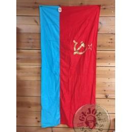 """BANDERA NACIONES UNION SOVIETICA GENUINA """"UKRANIA 75X155"""" NUEVA /PIEZA UNICA"""