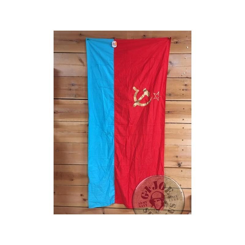 "SOVIET UNION STATES GENUINE FLAGS ""UKRANIA 75X155"" NEW /COLLECTORS ITEM"