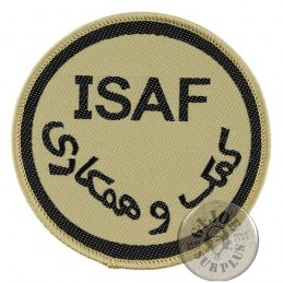 """BRITISH ARMY """"ISAF"""" PATCH NEW"""