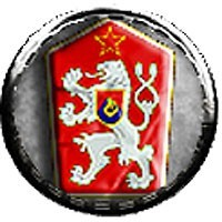 CZECH SOCIALIST REPUBLIC  (1945-1988)