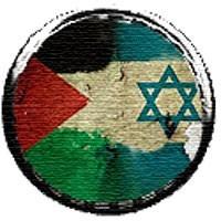 ISRAEL Y PAÍSES ARABES