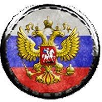 PATCHES FEDERAL RUSSIA