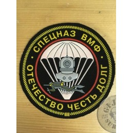 "PARCHE HOMBRO MARINA RUSIA ""SPETSNAZ VMF/NAVY SEALS RUSOS"""